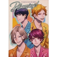 Doujinshi - Illustration book - A3! / All Characters (Blooming!) / 倉吉サム