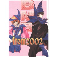 Doujinshi - Manga&Novel - Anthology - Yu-Gi-Oh! / Kaiba x Jonouchi (BMB from2002) / SOUND ONLY