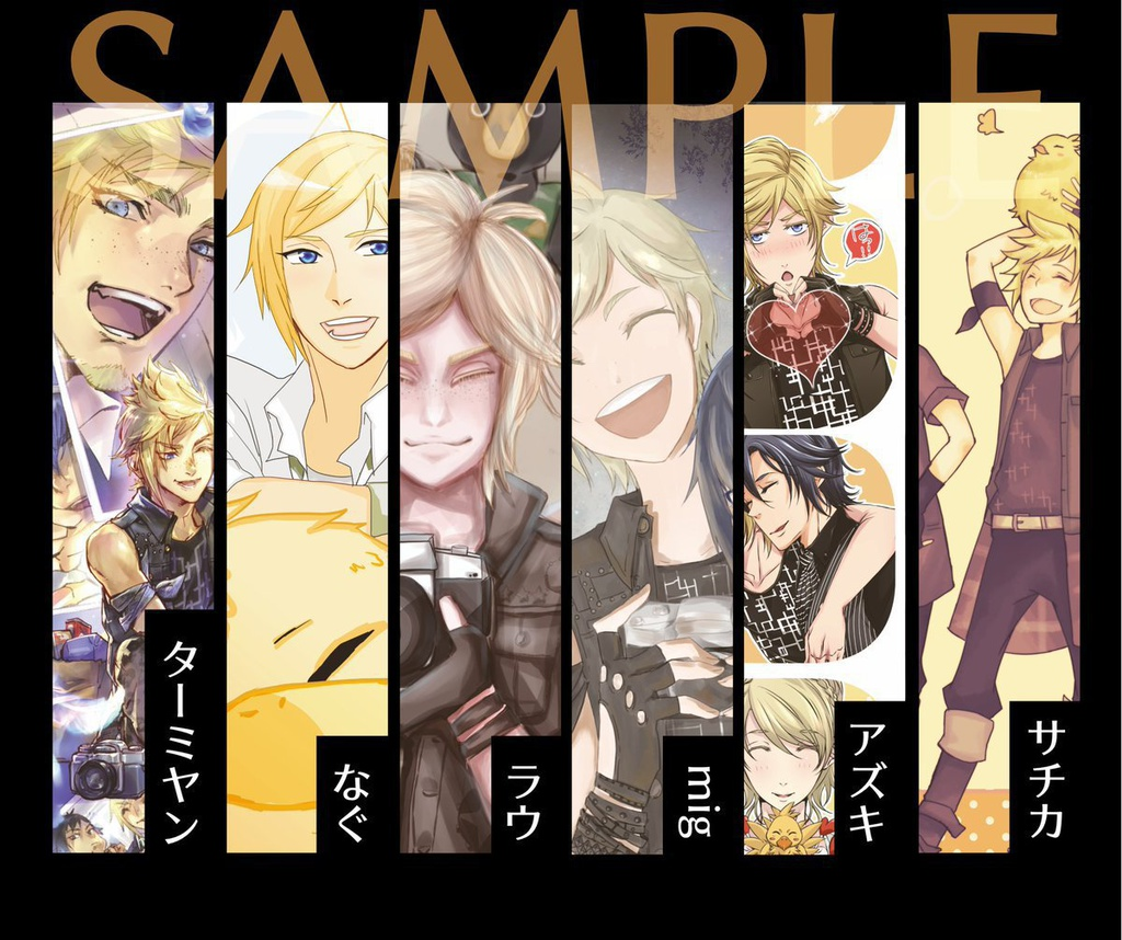 Doujinshi - Illustration book - Anthology - Final Fantasy XV / Noctis & Prompto (HAPPY PROMPTO) / RonRon