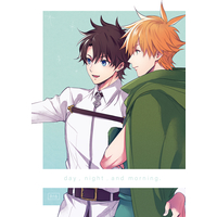 [Boys Love (Yaoi) : R18] Doujinshi - Fate/Grand Order / Gudao x Robin Hood (day,night,and morning.) / なかてん