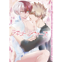 [Boys Love (Yaoi) : R18] Doujinshi - Novel - My Hero Academia / Bakugou Katsuki x Todoroki Shouto (ラギット・ラヴァーズ) / GASA.
