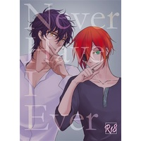 [Boys Love (Yaoi) : R18] Doujinshi - D.Gray-man / Tyki Mikk x Lavi (Never Have I Ever) / lingon