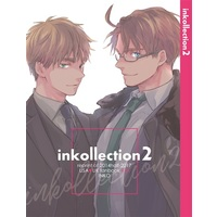 [Boys Love (Yaoi) : R18] Doujinshi - Anthology - Omnibus - Hetalia / America x United Kingdom (inkollection2-再録集2-) / INKO