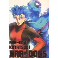 Doujinshi - Novel - Fate/stay night / Deadpool (AME-COMI KATATSUKI WAR DOGS) / 肉雑炊