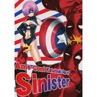Doujinshi - Novel - Fate/Grand Order / Deadpool (Ame-Comi Katatsuki Age of Sinister) / 肉雑炊