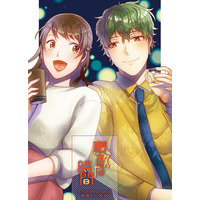 Doujinshi - Stand My Heroes / Maki Keita x Protagonist (素敵な時間) / Beyond the SKY