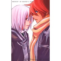 Doujinshi - D.Gray-man / Lavi x Allen Walker (KNOCKIN' ON HEAVEN'S DOOR) / ALPHA PLUS