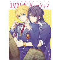 Doujinshi - Anthology - Tales of Vesperia / Yuri Lowell x Flynn Scifo (ユリフレボリューション) / ごみステ , .NoW