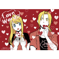 Doujinshi - Anthology - Fullmetal Alchemist / Edward Elric x Winry Rockbell (LoveWords) / ふりーだむ☆ヤンキー