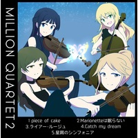 Doujin Music - Million Quartet2 / へそのした