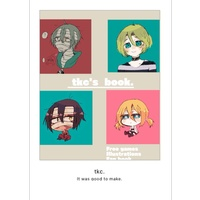 Doujinshi - Novel - Illustration book - Ib (Eve) (フリーゲームイラスト集) / tkc shop.