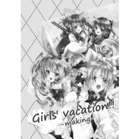 Doujinshi - Illustration book - MadoMagi (Girls' vacation!!-making-) / snow-pearl