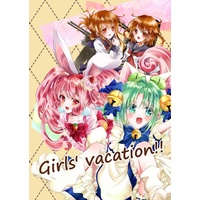 Doujinshi - Illustration book - MadoMagi (Girls' vacation!!) / snow-pearl