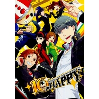 Doujinshi - Novel - Anthology - Persona4 / All Characters (Persona) (10thHAPPY) / ペルソナ4 10周年記念アンソロジー企画部