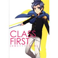 Doujinshi - Manga&Novel - Final Fantasy Type-0 / Kurasame (CLASS FIRST 【候補生クラサメ君の本】) / フィッシュマーケット