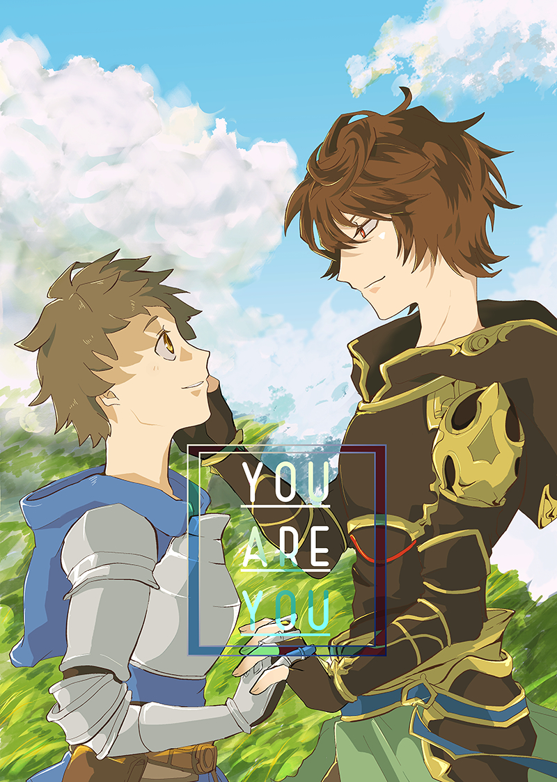 Doujinshi - GRANBLUE FANTASY / Sandalphon x Gran (YOU ARE YOU) / 切り身