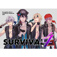 Doujinshi - Ensemble Stars! / Hakaze Kaoru & Sakuma Rei & Oogami Koga & UNDEAD (SURVIVAL4) / good old you