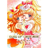 Doujinshi - Illustration book - Mahoutsukai Precure! (CURE UP!MOFMOF) / まちのの作った本が売ってるところ