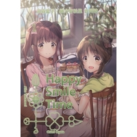 Doujinshi - Manga&Novel - IM@S: Cinderella Girls (Happy Smile Time) / a little cafe