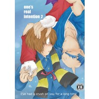 [Boys Love (Yaoi) : R18] Doujinshi - Gegege no Kitarou / Kitarou (one's real intention2) / Moon light