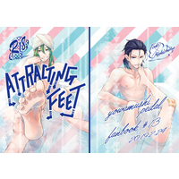 [Boys Love (Yaoi) : R18] Doujinshi - Yowamushi Pedal / Toudou x Makishima (ATTRACTING FEET) / きっぽ