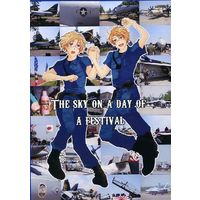 Doujinshi - Novel - Hetalia / America & Japan & Canada (THE SKY ON A DAY OF A FESTIVAL) / In bocca al lupo!
