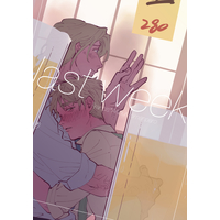 Doujinshi - Hetalia / France & United Kingdom (last week) / abn
