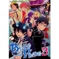 Doujinshi - Novel - Anthology - Blue Exorcist / All Characters (<<青の祓魔師>> BLUE PRIDE ブループライド(3)/) / Mizuki Tama & ちま & ハチ & 等々力トキオ & Nobunobu