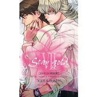 [Boys Love (Yaoi) : R18] Doujinshi - Anthology - Omnibus - TIGER & BUNNY / Barnaby x Kotetsu (再録集Stay gold7) / OPHELIA