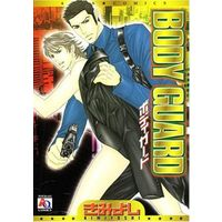 Boys Love (Yaoi) Comics - AQUA COMICS (BODY GUARD) / きみよし