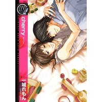 Boys Love (Yaoi) Comics - Birz Comics (cherry) / 一城れもん