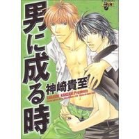 Boys Love (Yaoi) Comics - JUNeT Comics (男に成る時) / Kanzaki Takashi