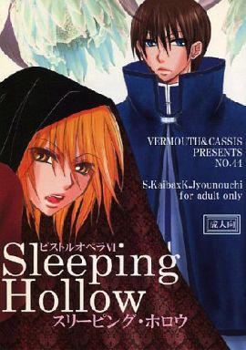[Boys Love (Yaoi) : R18] Doujinshi - Novel - Yu-Gi-Oh! / Kaiba x Jonouchi (ピストルオペラ VI Sleeping Hollow) / VERMOUTH&CASSIS