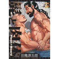 [Adult] Boys Love (Yaoi) Comics - AQUA COMICS (髭と肉体) / Tagame Gengoroh