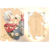 Doujinshi - Illustration book - Devil May Cry / Dante  x Nero (プリン×ネロ) / Chikuwa