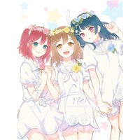 Doujinshi - Illustration book - Love Live! Sunshine!! / Kurosawa Ruby & Kunikida Hanamaru & Tsushima Yoshiko (Dear friend.) / 奏でてロマンス。