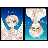 [Boys Love (Yaoi) : R18] Doujinshi - VOCALOID / America x United Kingdom (翼の記憶) / ワセリン3号