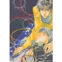 [Boys Love (Yaoi) : R18] Doujinshi - Novel - Mirage of Blaze / Naoe Nobutsuna (HURRICANE DIAMOND) / M・K・C・