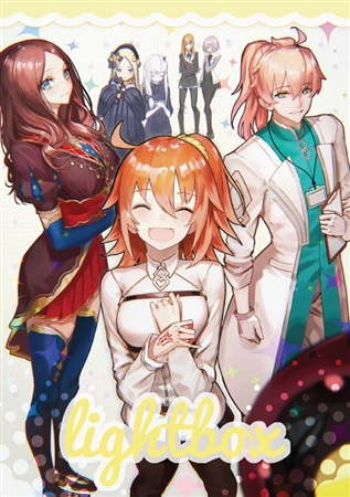 Doujinshi - Fate/Grand Order / Mash Kyrielight & Gudako & Abigail Williams & Yu Miaoyi (lightbox) / minsgraph