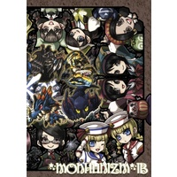 Doujinshi - Illustration book - MONSTER HUNTER (MONHUNIZM IB) / FLiP