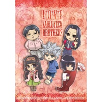 Doujinshi - Illustration book - Hunter x Hunter (L*O*V*E ZAOLDYECK BROTHERS※値下げ) / MdR Booth~えむでぃーあーるぶーす~