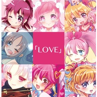 Doujinshi - Illustration book - Anthology - PreCure Series (フルカラーイラストアンソロジー「LOVE」) / いちご通信