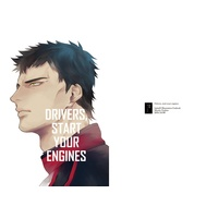 Doujinshi - Illustration book - Initial D (Drivers, start your engines) / 海獣キノスラ