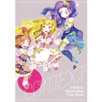 Doujinshi - Illustration book - Aikatsu! (CONTEXT) / unnun.BOOTH