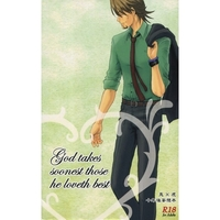 [Boys Love (Yaoi) : R18] Doujinshi - Novel - Compilation - TIGER & BUNNY / Barnaby x Kotetsu (【総集編】God takes soonest those he loveth best) / のむり。