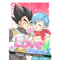 [NL:R18] Doujinshi - Anthology - Dragon Ball / Vegeta x Bulma (Loveつめあわせ!) / いちごおとめ