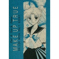 Doujinshi - Anthology - Sailor Moon / Tsukino Usagi (MAKE UP TRUE) / JEANNE D'ARK/T,P ,D