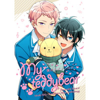 Doujinshi - Manga&Novel - Anthology - Ensemble Stars! / Itsuki Shu x Kagehira Mika (My teddy bear(僕のテディ・ベア)) / aiwana