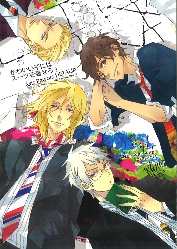 Doujinshi - Hetalia / France & Prussia & Spain (かわいい子にはスーツを着せろ!) / Wee wee wee!