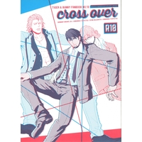 [Boys Love (Yaoi) : R18] Doujinshi - TIGER & BUNNY / Barnaby x Kotetsu (cross over) / OFFLIMIT